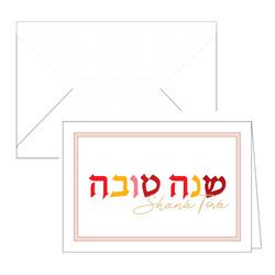 Cartao de rosh hashana